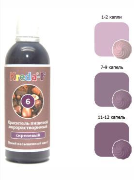 Краситель пищевой жирорастворимый гелевый, сиреневый, Kreda, 70 гр., пластиковая бутылка