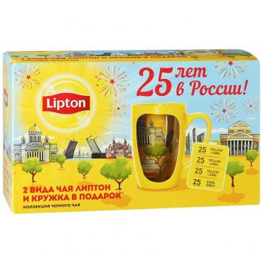 Набор чая Lipton 2 вида и кружка в подарок