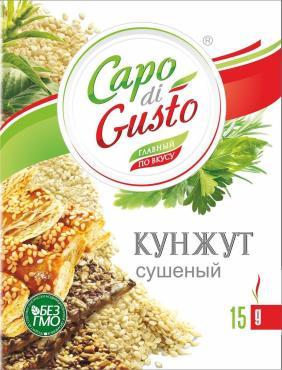 Кунжут сушеный Capo di Gusto