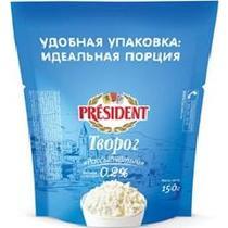Творог рассыпчатый Президент 0,2% 150г ф-12