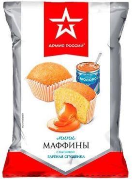Мини-маффины Армия России с начинкой Варёная сгущёнка