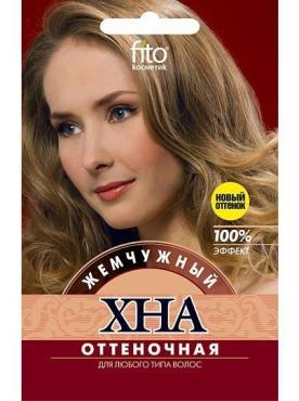 Хна оттеночная Fito Косметик Жемчужная