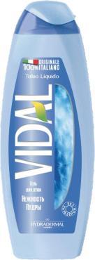 Гель для душа Vidal Нежность пудры