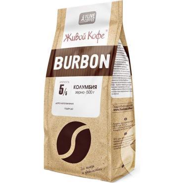 Кофе Bourbon зерновой натуральный жареный