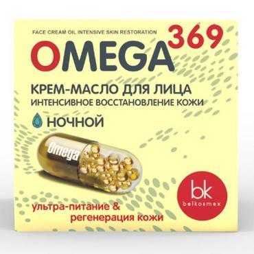 Крем-масло BelKosmex Omega 369 для лица интенсивное восстановление кожи