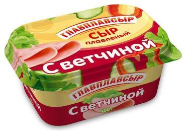 Сыр плавленный Главплавсыр с ветчиной
