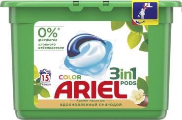 Гель в капсулах Ariel Pods 3 в 1 Color, 15 шт.