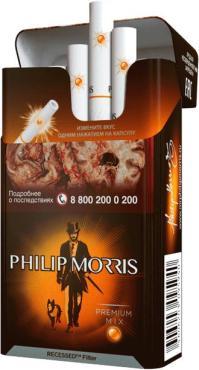 Сигареты филипп моррис купить оптом купить белорусские сигареты мелким оптом в москве дешево