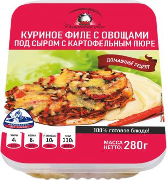 Готовое блюдо Домашний очаг Куриное филе с овощами под сыром с картофельным пюре