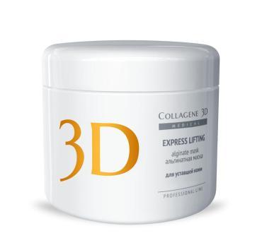 Маска для лица и тела Medical Collagene 3D Express Lifting альгинатная