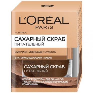 Сахарный скраб для лица, питательный, смягчающий 3 натуральных сахара и как L'Oreal Paris 260 гр., Пластиковая упаковка
