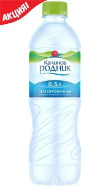 Вода Калинов Родник минеральная без газа ,500 мл.,ПЭТ