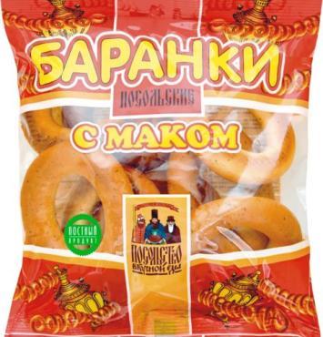 Баранки с маком Посольство вкусной еды Посольские, 300 гр., флоу-пак