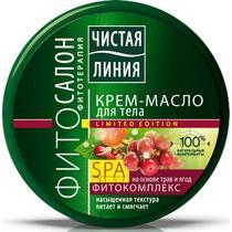 Крем-масло для тела Чистая Линия Фитосалон