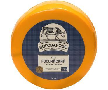 Сыр Российский полутвердый, 45%, Костромскойсыр завод, 6 кг., термоусадочная пленка