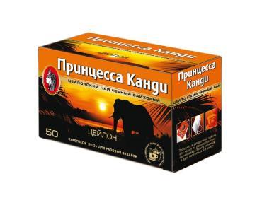 Чай пакетированный 50 пак. Принцесса Канди, 100 гр., картонная коробка