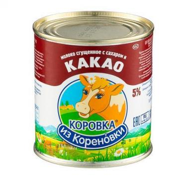 Молоко сгущенное с сахаром и какао 5%, Коровка из Кореновки, 380 гр., банка