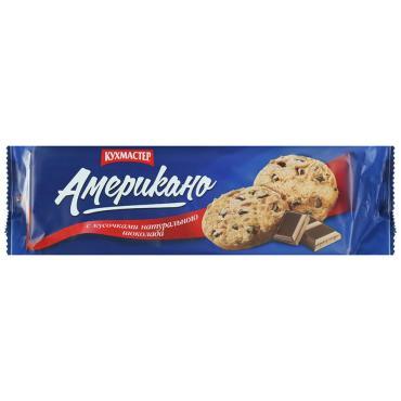 Печенье Кухмастер Американо С шоколадом Сдобное