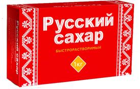 Сахар-рафинад быстрорастворимый, Русский сахар, 1 кг., картон