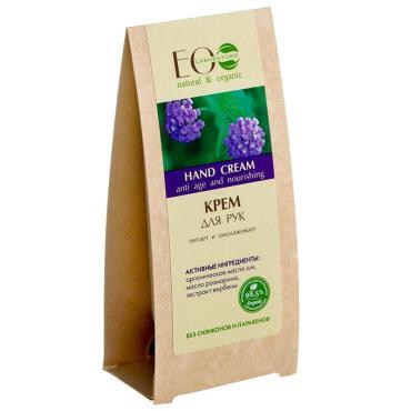 Крем для рук EcoLab питание и омоложение