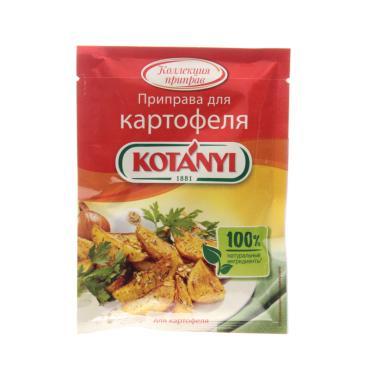 Приправа Kotanyi для картофеля