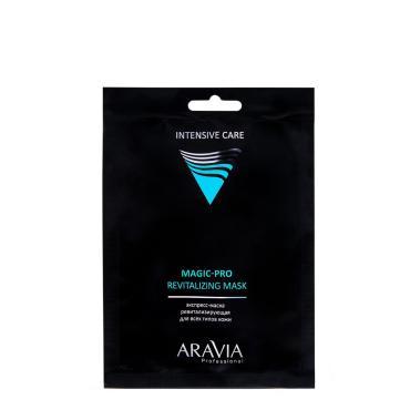 Экспресс-маска для лица Aravia Professional тканевая Pro Detox Mask детоксицирующая