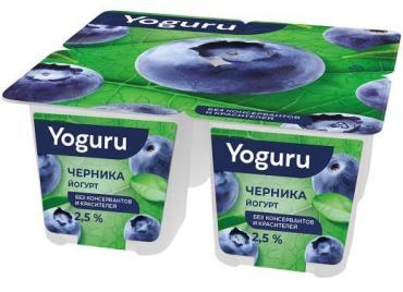 Йогурт черника 2,5% 4 стаканчика, Yoguru, ММЗ № 1, 125 гр., пластиковый стакан