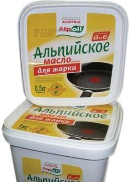 Масло Alpoil Для жарки растительное