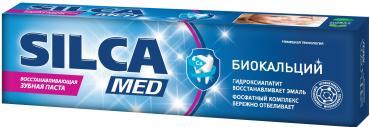 Зубная паста Silca Med Биокальций восстанавливающая