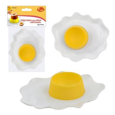 Подставка для яиц Мультидом Яичница 13х12см