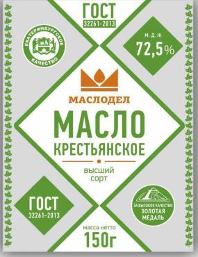 Масло Маслоделы Крестьянское 72,5%