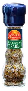 Приправа Русский аппетит Французские Травы мельница