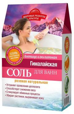Соль для ванн Fito Косметик Мировые рецепты красоты Гималайская, розовая, Антицеллюлитная