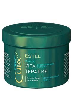 Маска для поврежденных волос интенсивная Estel Curex Therapy, 500 мл., пластиковая банка