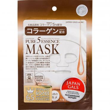 Маска для лица Japan Gals Pure 5 Essence С коллагеном