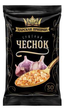 Чеснок сушеный Царская приправа, 30 гр., флоу-пак