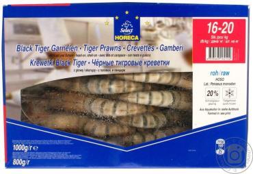 Креветки Horeca Select тигр