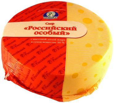 Сыр молодой 50% Березка Российский особый, 1 кг., вакуумная упаковка