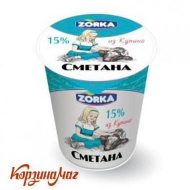Сметана 15 % Купино Zorka, 350 мл., пластиковый стакан