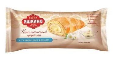 Круассан со сливочным кремом Яшкино, 45 гр., флоу-пак