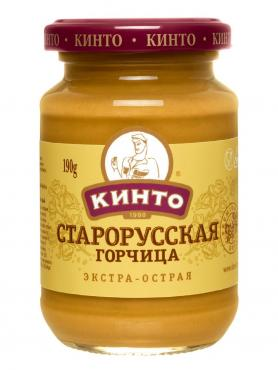 Гочица Кинто старорусская острая