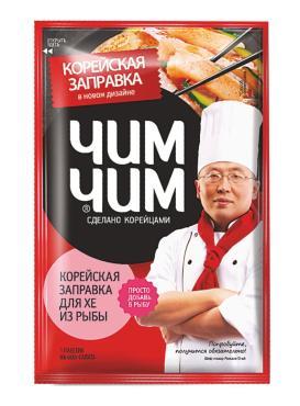 Приправа Чим-Чим Корейская заправка для хе из рыбы, 60 гр., бумажная упаковка
