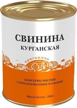 Свинина Курганская, КМК, 325 гр., жестяная банка