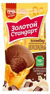 Мороженое Вафельный стаканчик шоколадный 100%, Инмарко Золотой Стандарт, 86 гр., флоу-пак