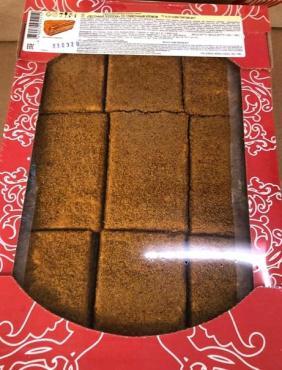 Торт Песочная полоска, 1 кг., коробка