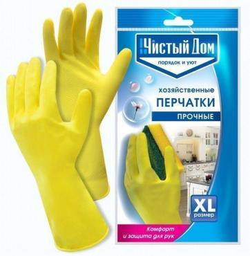 Перчатки латексные Чистый дом прочные, размер XL, желтые