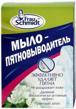 Мыло-пятновыводитель, Frau Schmidt, 100 гр., картонная коробка