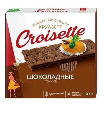 Хлебцы Круазетт тонкие ржано-пшеничные шоколадные 200г