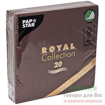 Салфетка бумажная коричневая 25х25 см., трехслойная, 20 штук в упаковке Papstar, пластиковый пакет