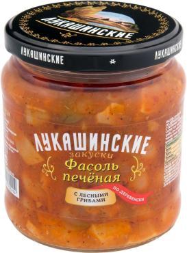 Фасоль печеная лесными грибами Лукашинские закуски по-деревенски, 450 гр., Стекло